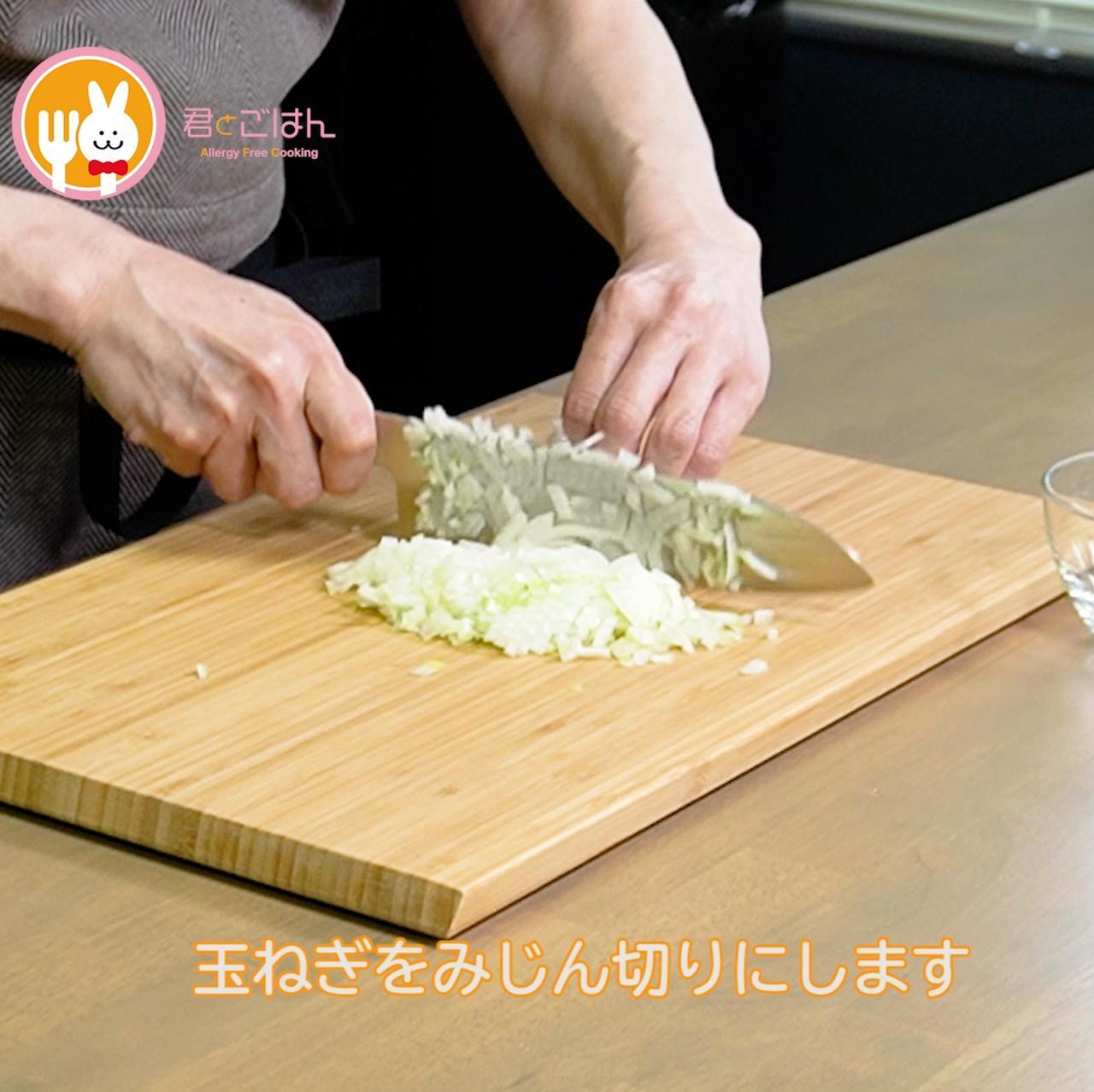 画像1: 特定原材料7品目不使用 レシピ