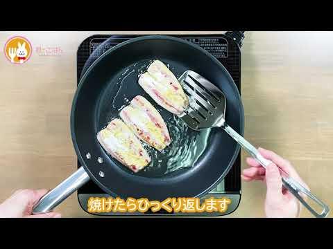 画像: 鰯のマスタードソテー youtu.be