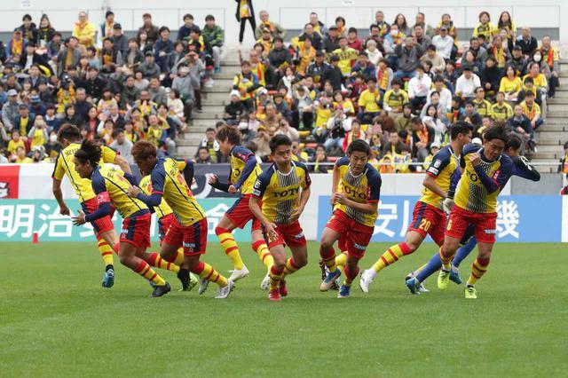 画像: 【J2】2020明治安田生命 J2リーグの日程一覧 - サッカーマガジンWEB