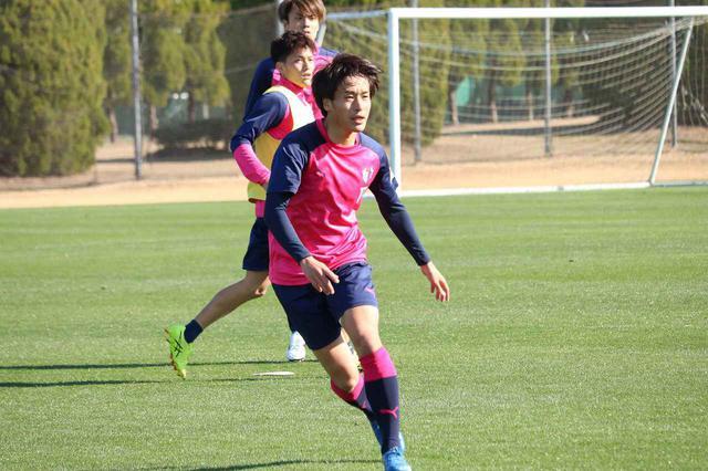 画像: 【C大阪】キャンプで坂元が存在感。「ミスを恐れずチャレンジする」 - サッカーマガジンWEB