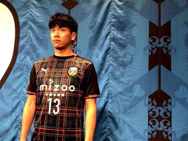 画像: 【川崎F】移籍に迷いなし。山根視来「飛び込むしかないだろうって」 - サッカーマガジンWEB