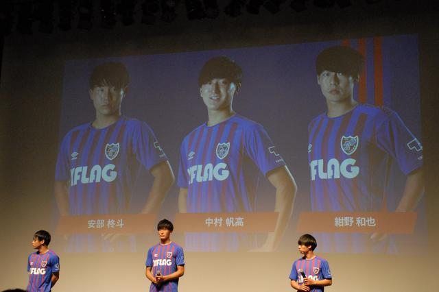 画像: 新体制発表に登場したFC東京の大卒トリオ(写真◎BBM)