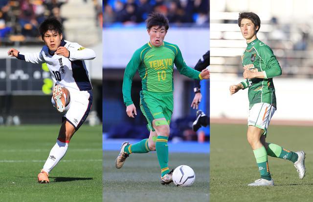サッカー 高校 2021 選抜
