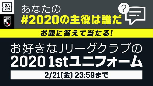 画像: ■キャンペーン期間 2月18日(火)~2月21日(金)23:59 ■当選者の発表 当選結果は発送をもってかえさせていただきます