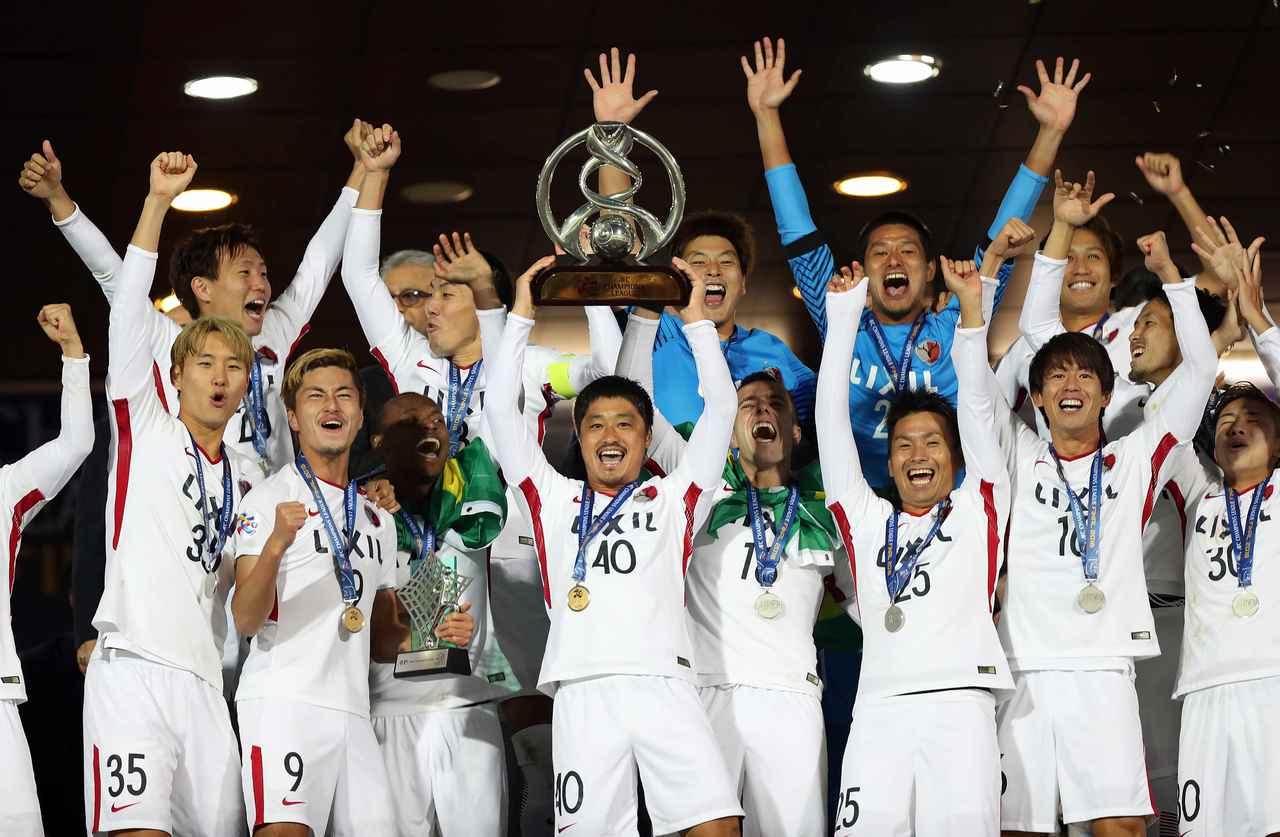 Images : 1番目の画像 - 小笠原はACL優勝を果たした2018年末に現役を引退。三竿はその魂を受け継ぎ、チームの中心として活躍している(写真◎Getty Images) - サッカーマガジンWEB