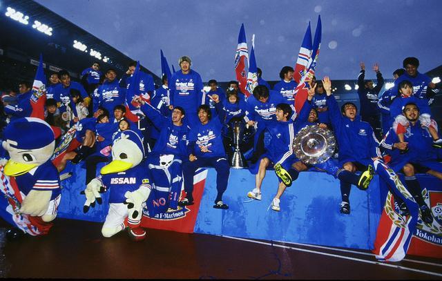 画像: 前年の磐田に続き、横浜FMは両ステージ制覇を成し遂げた(写真◎J.LEAGUE)