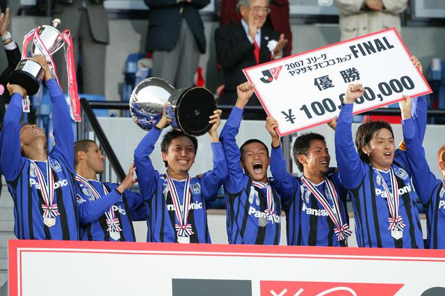 画像: 川崎フロンターレを下してガンバ大阪がJリーグカップ(ナビスコカップ)で初優勝を果たした(写真◎J.LEAGUE)