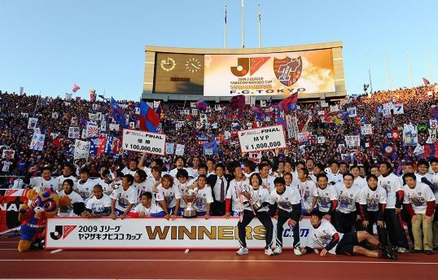 画像: FC東京が5年ぶり2度目のJリーグカップ優勝を果たす(写真◎J.LEAGUE)