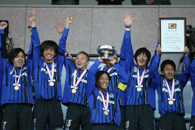 画像: 2年連続で天皇杯を制したガンバ大阪(写真◎サッカーマガジン)