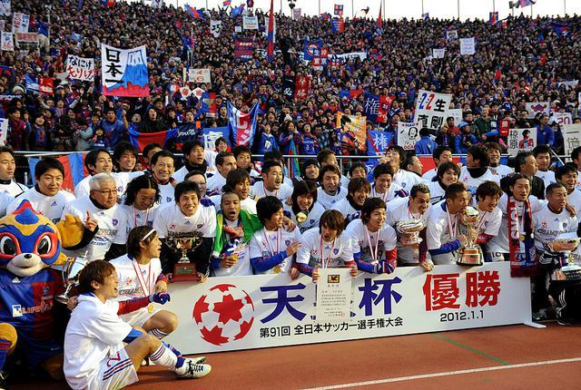 画像: 天皇杯を制したのはFC東京。Jリーグカップは手にしていたが、天皇杯はこの年が初めての優勝だった(写真◎Getty Images)