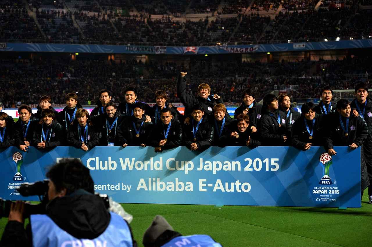 画像: 開催国枠でクラブワールドカップに2度目の出場を果たした広島は3位入賞(写真◎Getty Images)