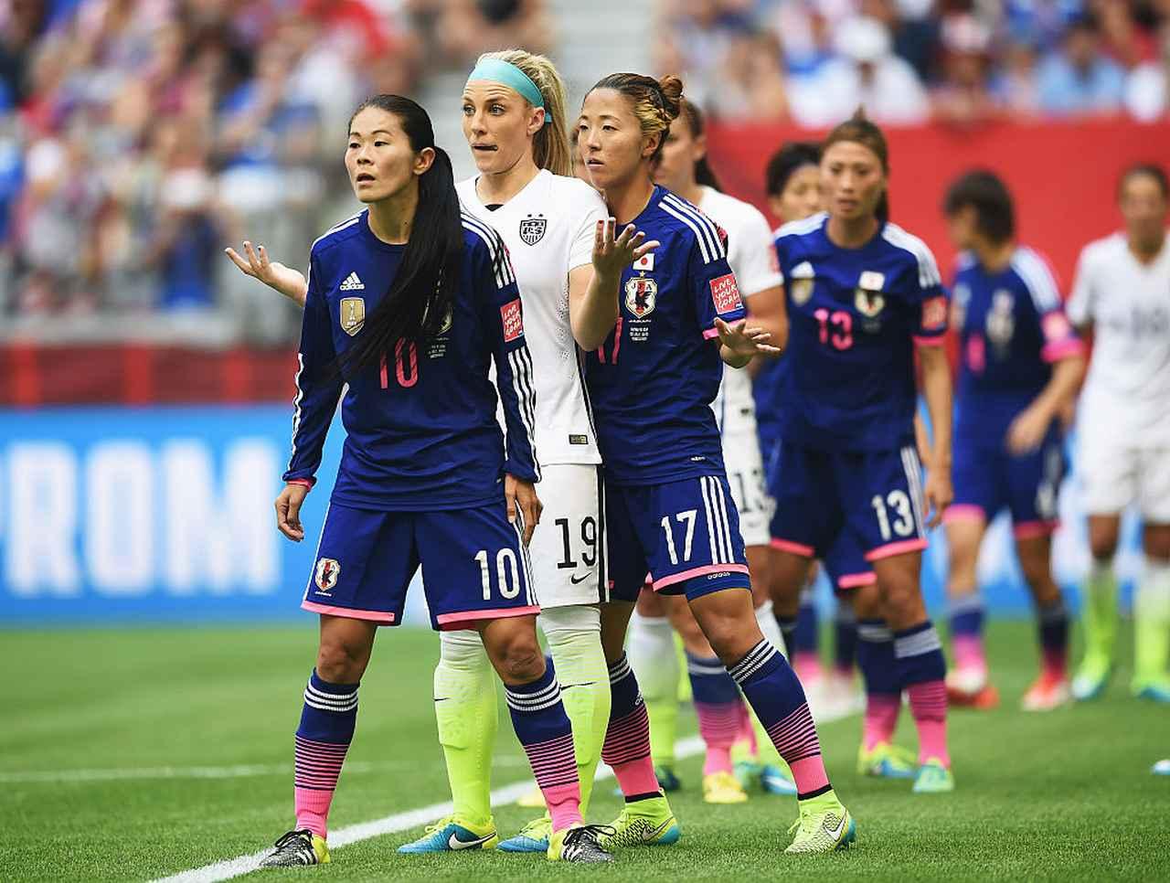 画像: 2015年大会がレジェンド、澤穂希にとって最後のワールドカップになった(写真◎Getty Images)
