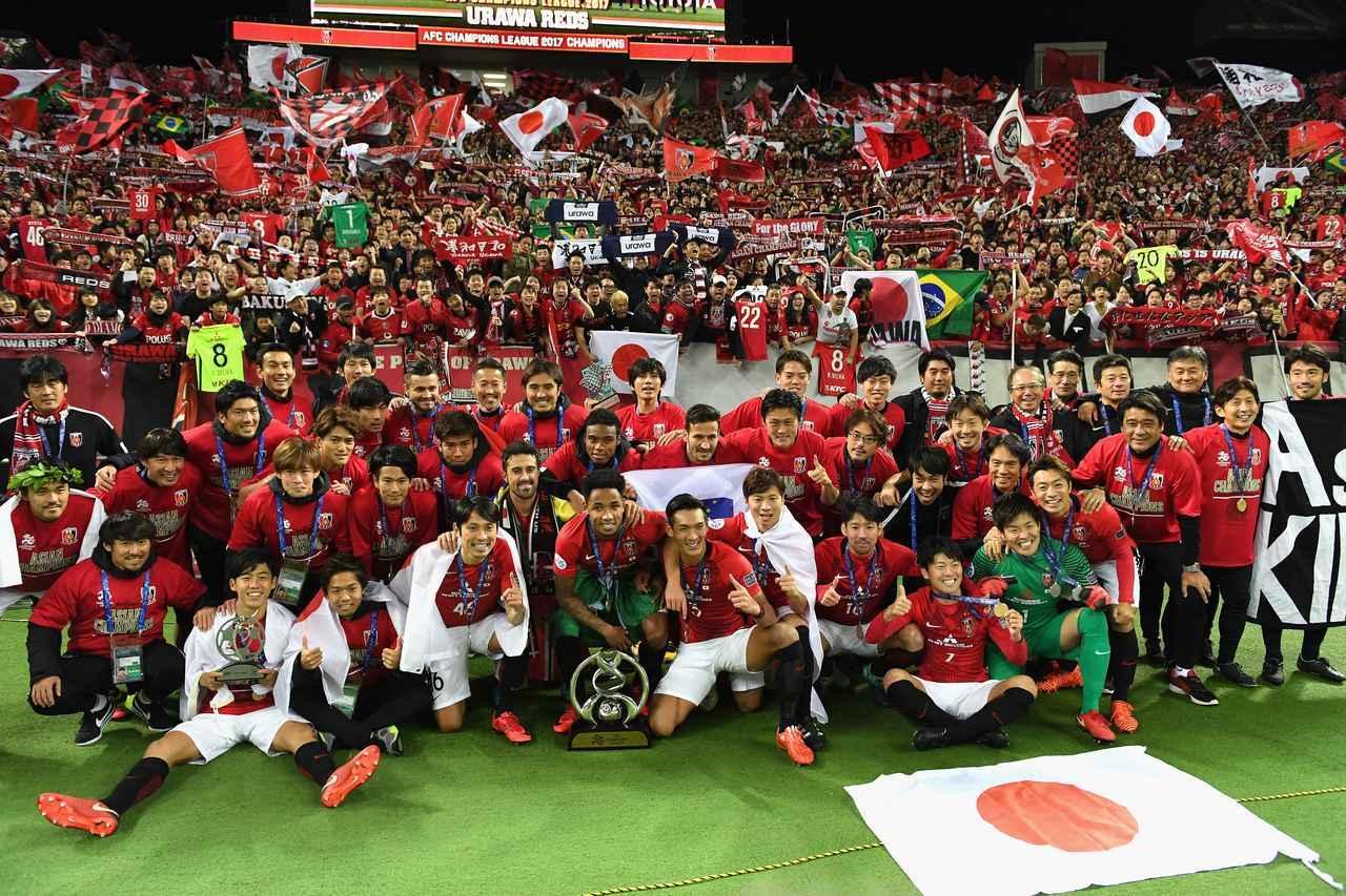 画像: 浦和レッズが勝負強さを発揮して10年ぶり2度目のACL優勝を成し遂げた(写真◎Getty Images)