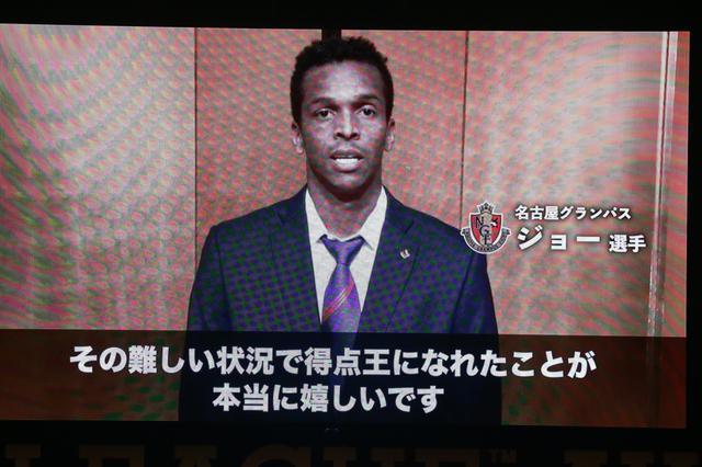 画像: Jリーグアウォーズは欠席し、VTRでメッセージを送った(写真◎J.LEAGUE)
