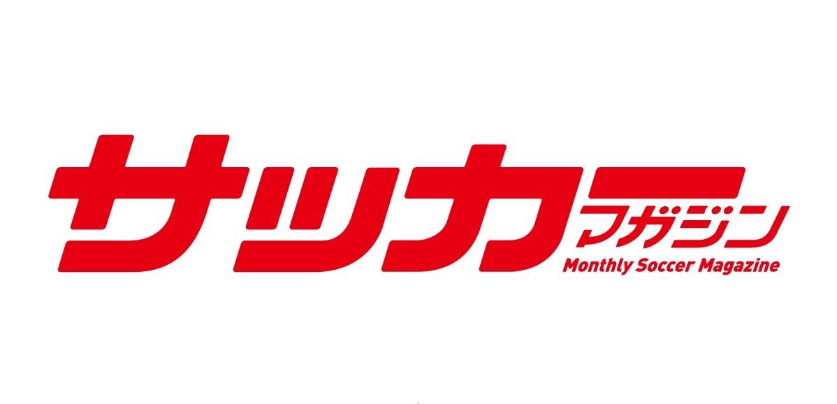 画像: サッカーマガジンカップ|ベースボール・マガジン社 │ 日本