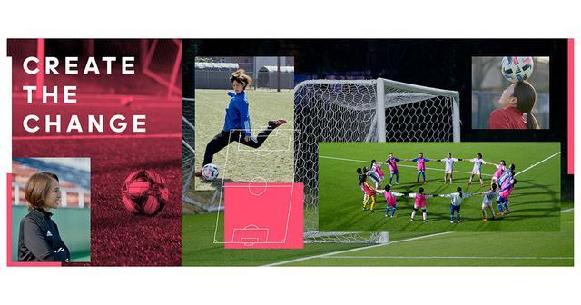 画像: 女子サッカーの未来に | 【公式】アディダスオンライン