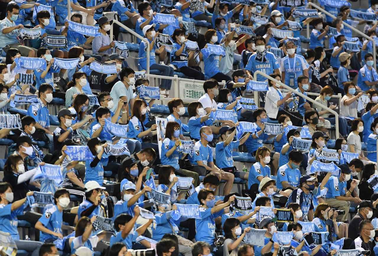 Images : 1番目の画像 - ファン・サポーターに笑顔を取り戻してもらうために、ピッチの上で戦う(写真◎Getty Images) - サッカーマガジンWEB