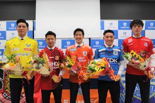 左から糸原、青山景昌(福島ユナイテッドFC)、忽那喬司(愛媛FC)、井上直輝(ブラウブリッツ秋田)、田中