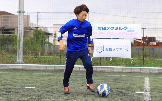 画像: 全国の女子サッカー選手に向け、「ボールコントロール」をテーマにしたクリニックの撮影に臨んだ宮間さん(写真◎福地和男)