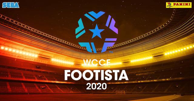 画像: WCCF FOOTISTA 2020【セガ公式】
