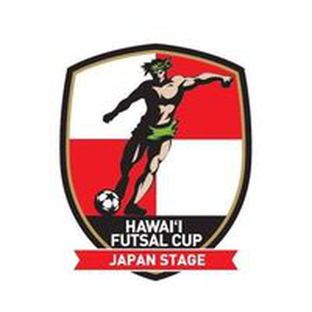 画像: Hawaii Futsal Cup Japan Stage