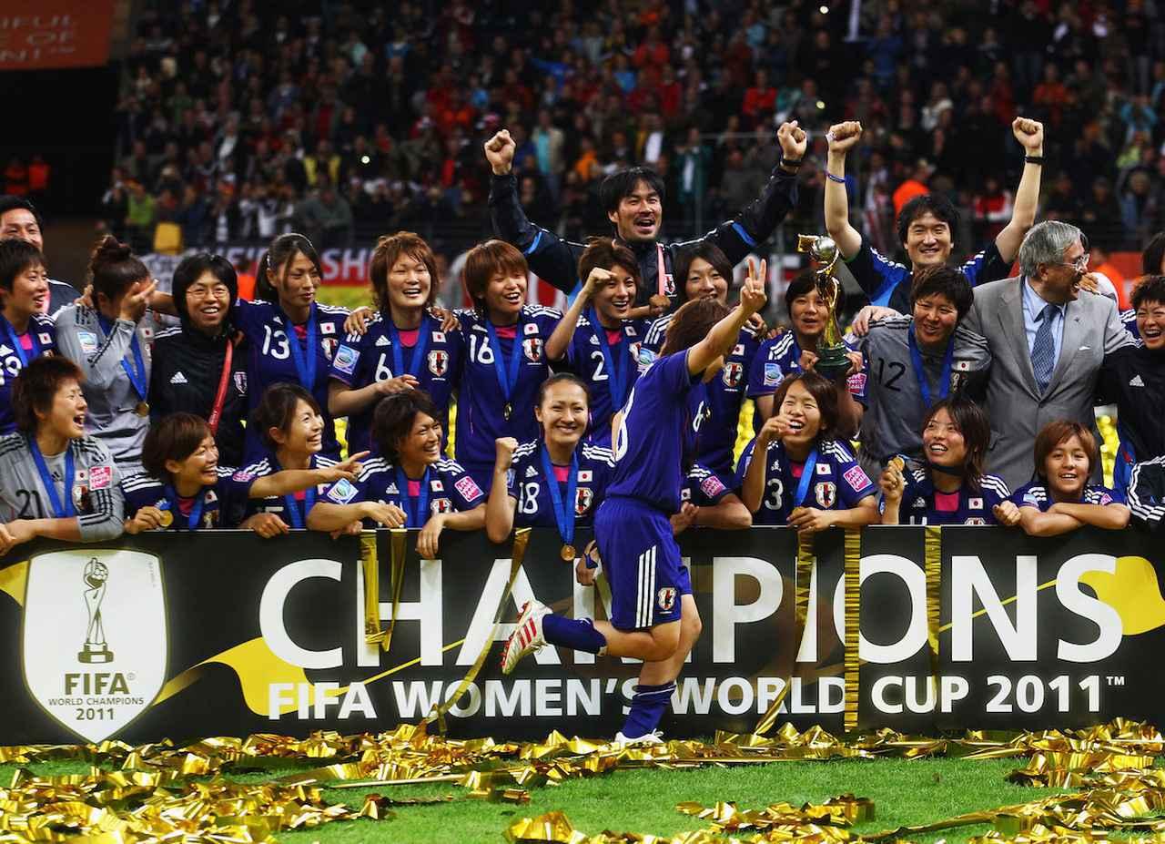 画像: 2011年女子ワールドカップで世界の頂点にたどり着いたなでしこジャパン。宮間さんは「全員がプロフェッショナルだった」と特別なチームだったことを明かした(写真:Getty Images)