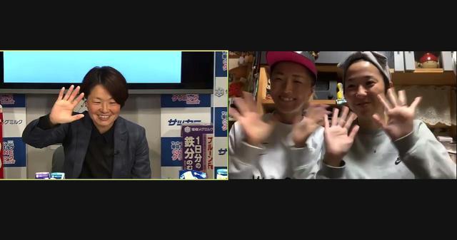 画像: 一般視聴者としてイベントに参加した元なでしこジャパンの永里優季さんと亜紗乃さん姉妹(写真右)。優季さんは所属するはやぶさイレブンの試合が終わった直後にもかかわらず宮間さん見たさに参加したと話す