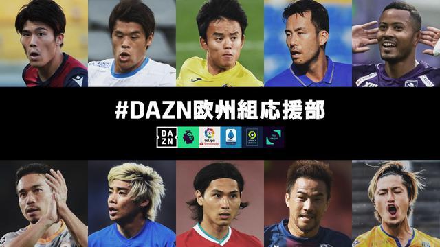 画像: 来月に期待したい選手は…武藤嘉紀!