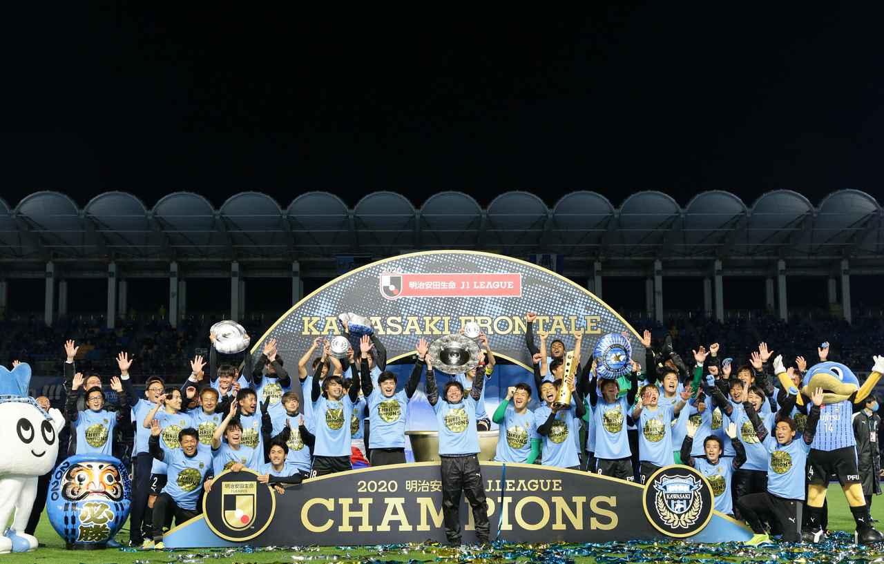 Images : 1番目の画像 - 優勝を果たして喜ぶ川崎Fの選手たち。その輪の中でイサカ・ゼインは出場への意欲をさらに高めた(写真◎J.LEAGUE) - サッカーマガジンWEB