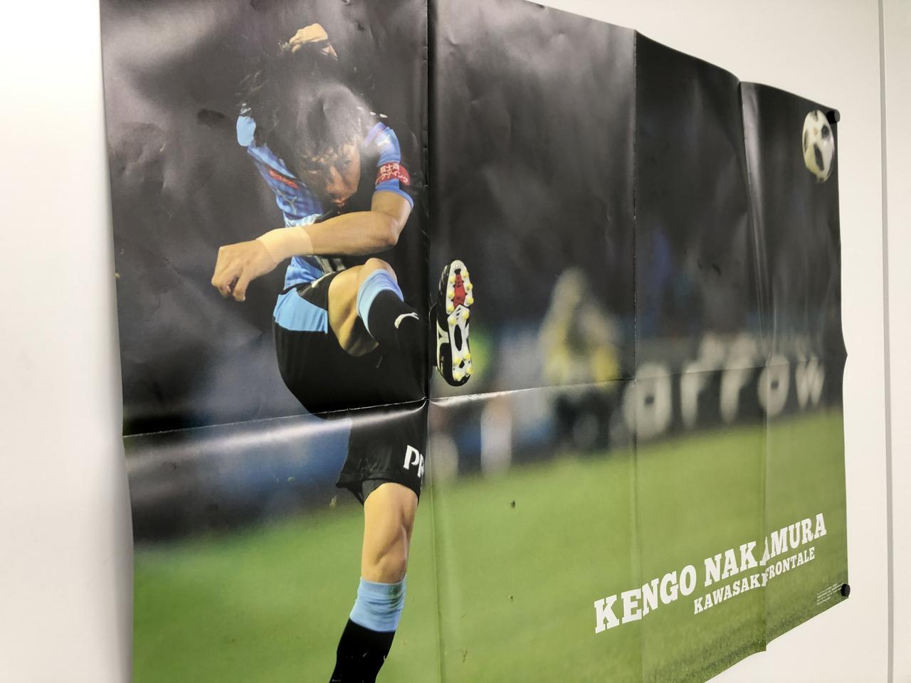Images : 1番目の画像 - 両面ジャンボポスターもついています! ぜひとも部屋に貼って、あの感動と興奮を毎日楽しんで! - サッカーマガジンWEB