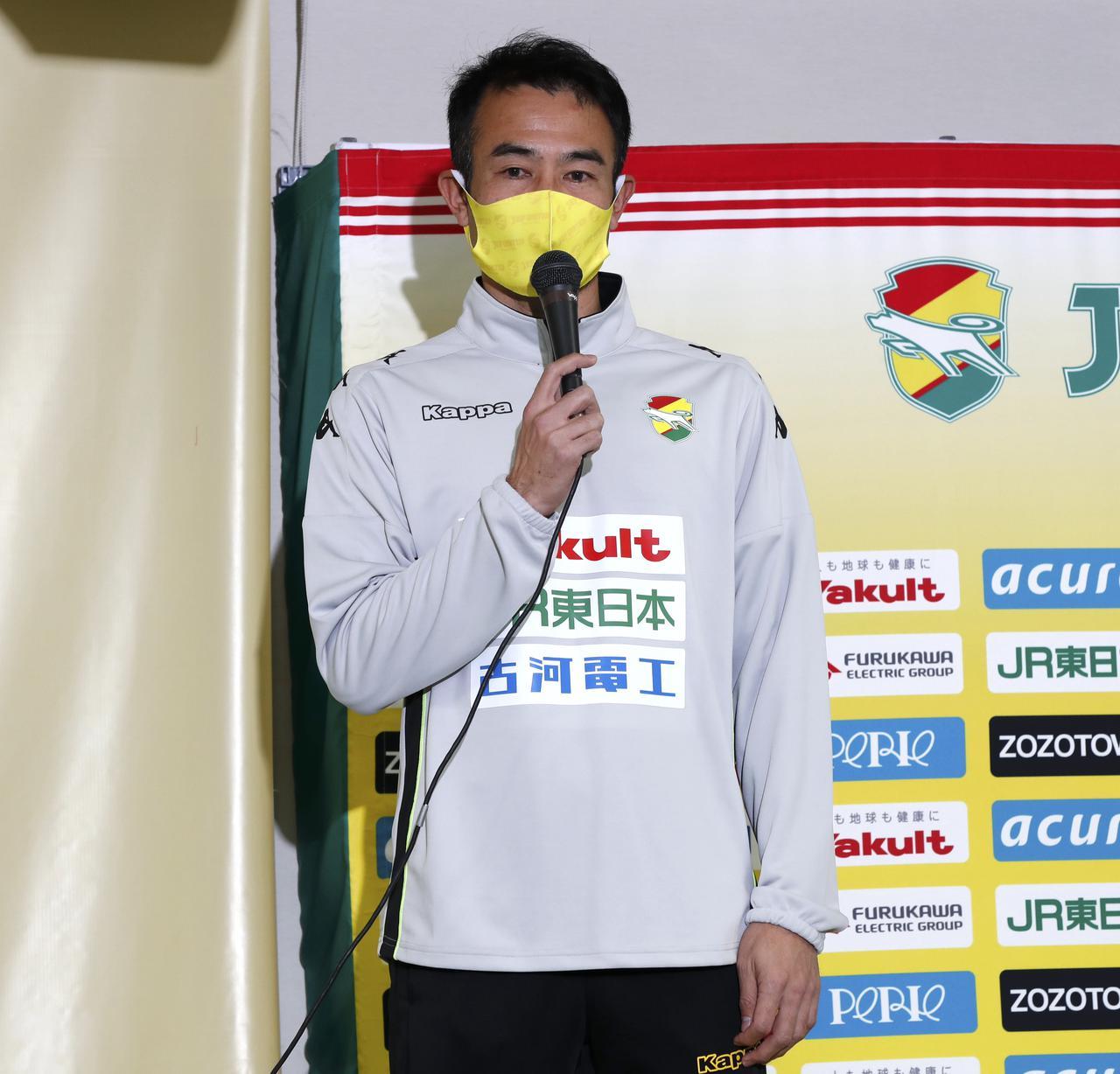 Images : 1番目の画像 - 小林慶行コーチが新任。森本航社長、鈴木健仁ゼネラルマネージャーもJ1昇格をはっきりと口にした(写真◎ジェフユナイテッド千葉) - サッカーマガジンWEB