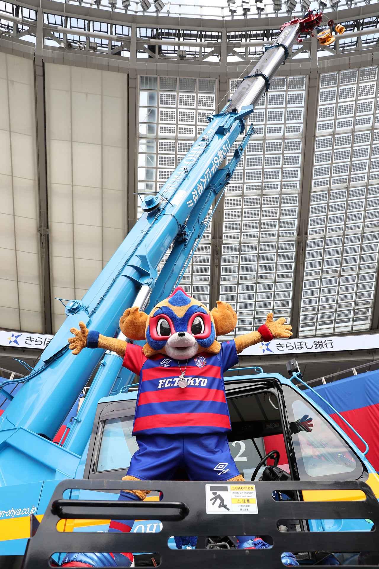 Images : 2番目の画像 - 【画像】FC東京の物販売上のうち、10%ほどがマーケティングオートメーションによるものだという(写真◎F.C. TOKYO) - サッカーマガジンWEB