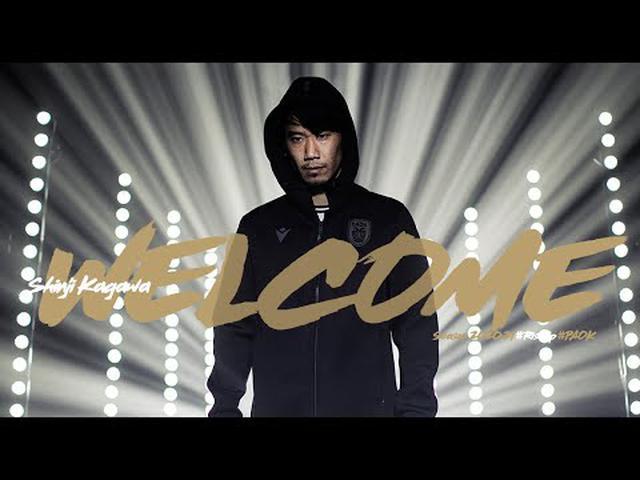 画像: Kagawa is here - PAOK TV www.youtube.com
