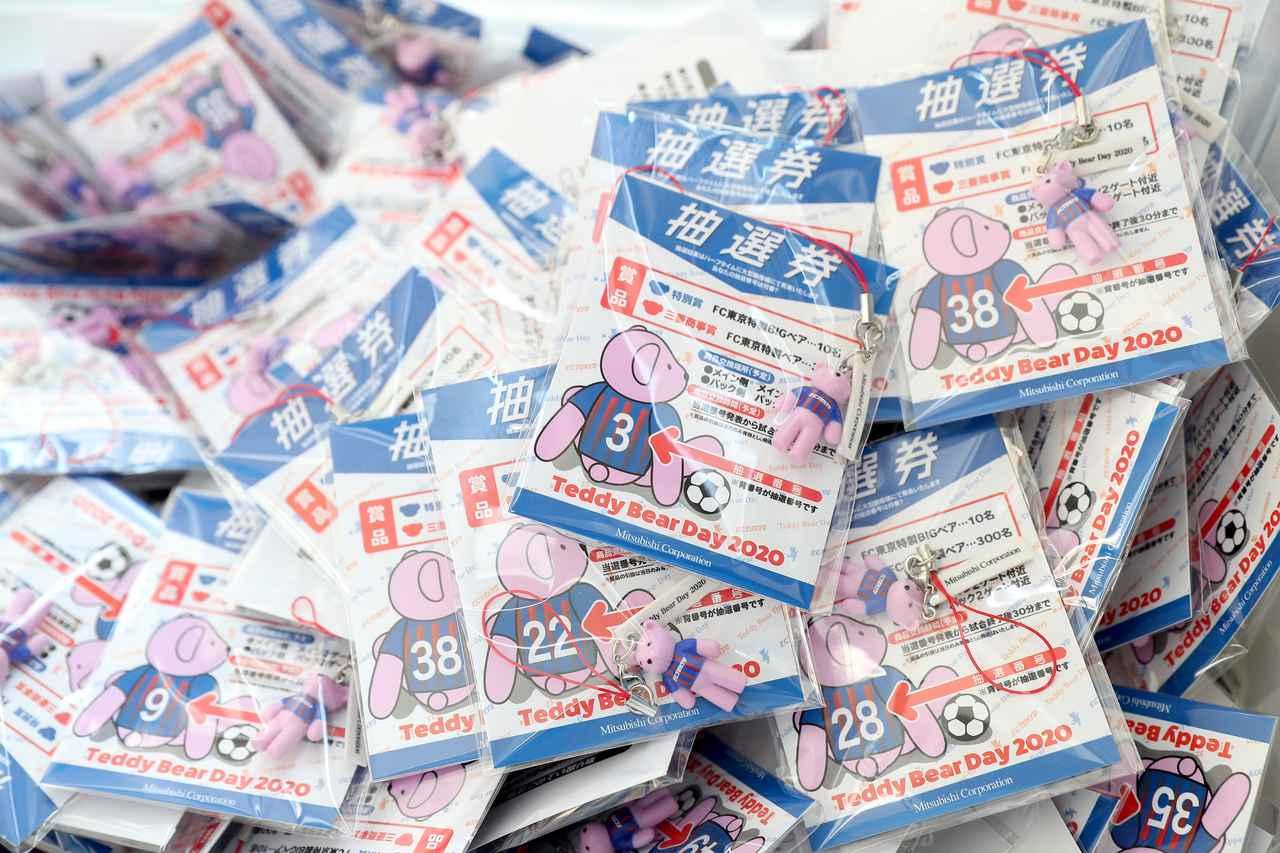Images : 5番目の画像 - 【画像】FC東京の物販売上のうち、10%ほどがマーケティングオートメーションによるものだという(写真◎F.C. TOKYO) - サッカーマガジンWEB