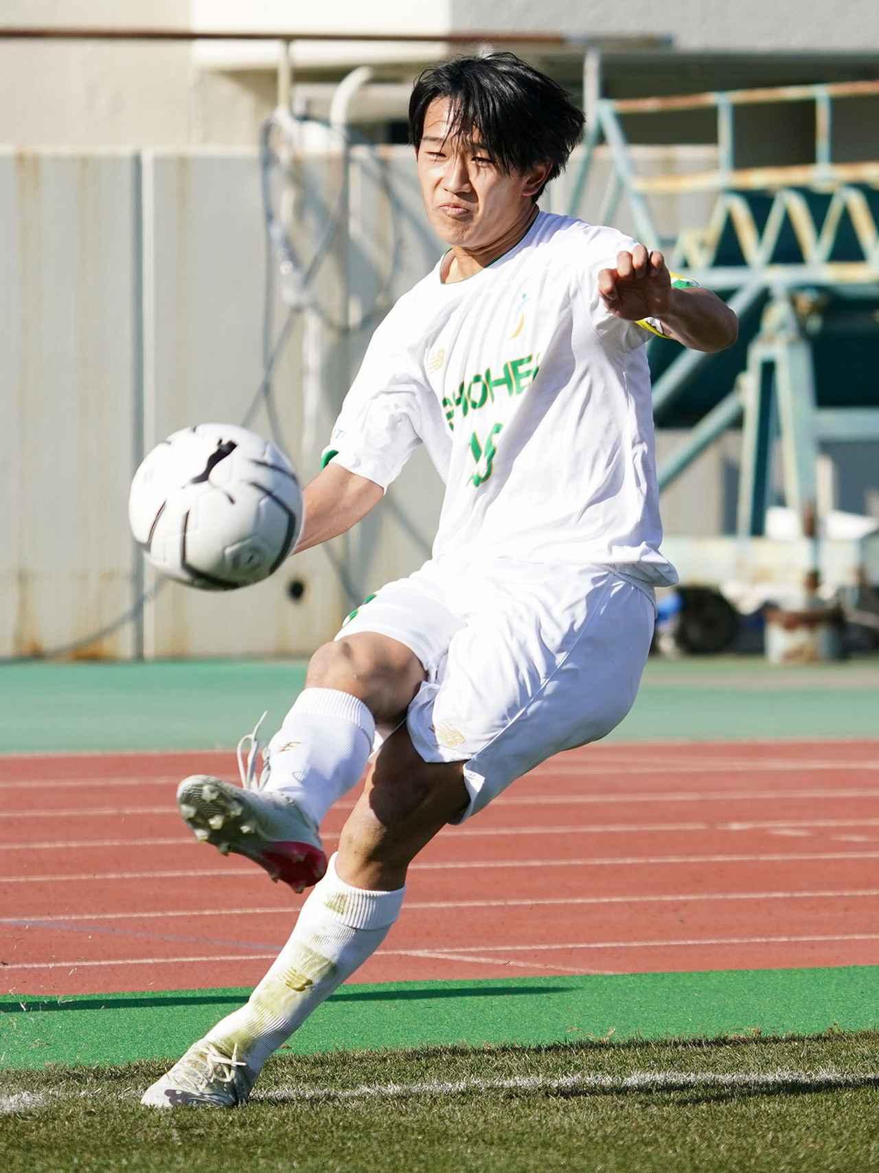 Images : 1番目の画像 - 昌平高校出身の須藤直輝(写真◎Getty Images) - サッカーマガジンWEB