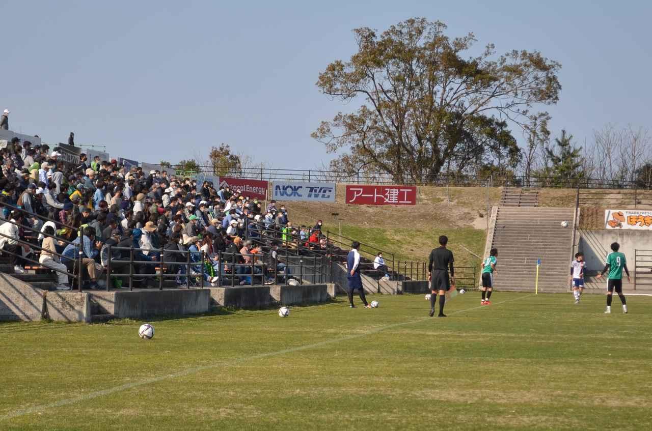Images : 6番目の画像 - 【試合写真】約600人が見守った鳥取とチェントクオーレハリマの練習試合(写真◎石倉利英) - サッカーマガジンWEB