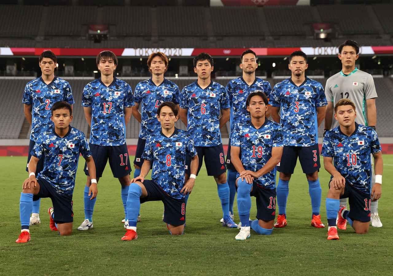画像: U-24日本代表・東京五輪登録メンバー - サッカーマガジンWEB