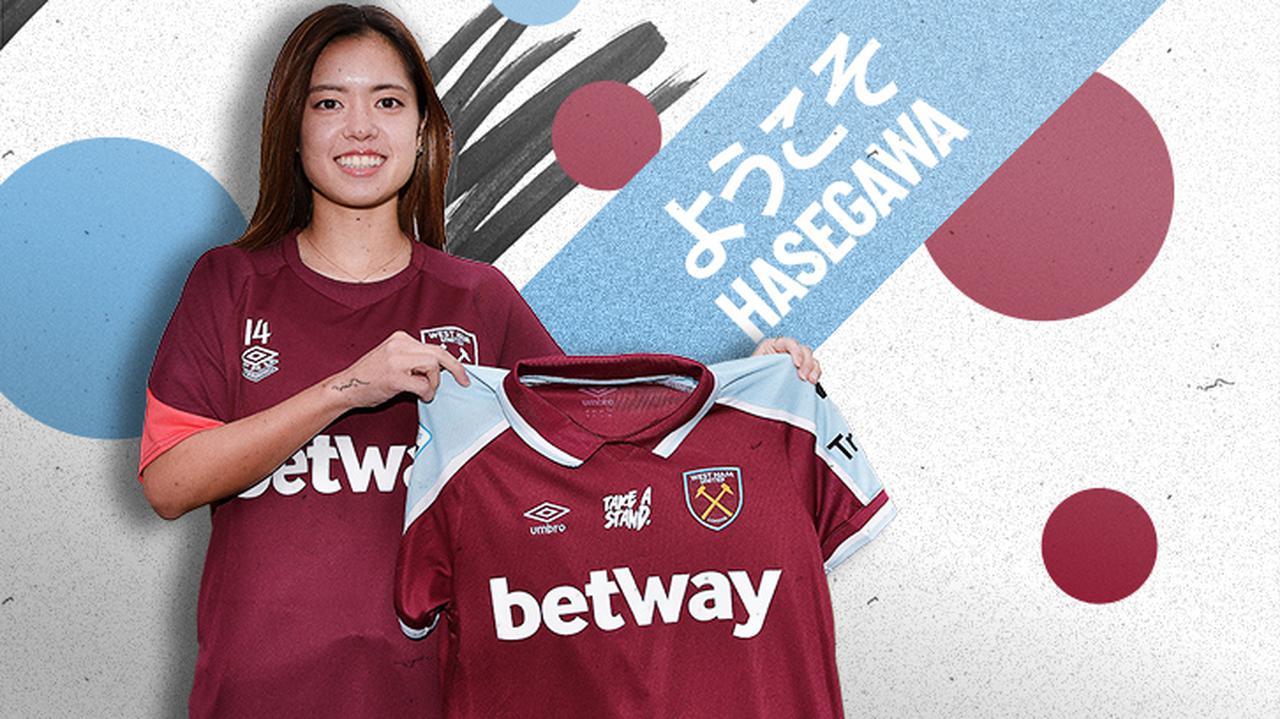 画像: West Ham United sign Japanese international Yui Hasegawa | West Ham United