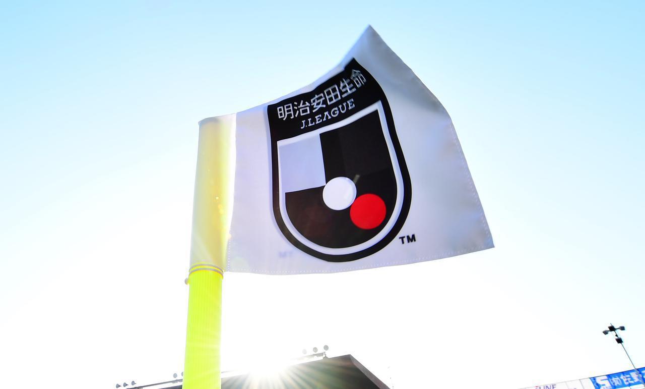 画像: 2021シーズン J1リーグ順位表 - サッカーマガジンWEB