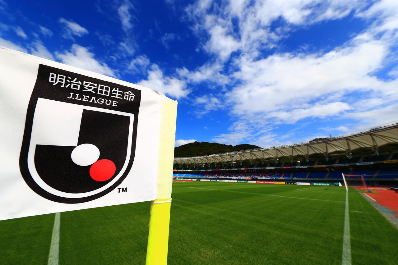 画像: 2021シーズン J2リーグ順位表 - サッカーマガジンWEB