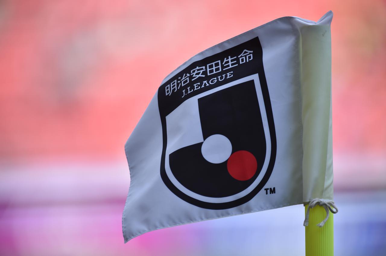 画像: 2021シーズン J3リーグ順位表 - サッカーマガジンWEB