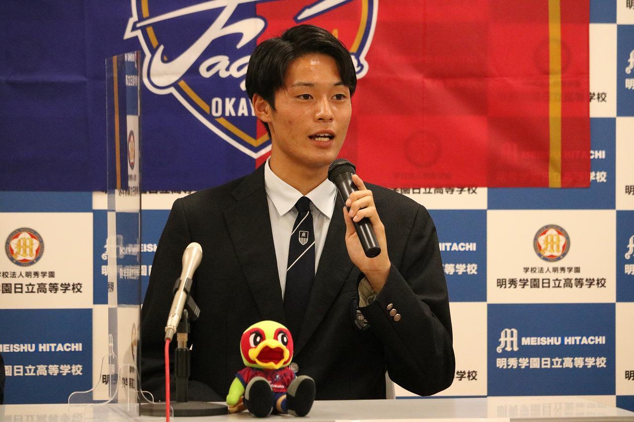 画像: 岡山への加入が内定した明秀日立の谷口璃成(写真◎サッカーマガジン)