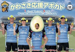 左からレアンドロ・ダミアン、脇坂泰斗、家長昭博、車屋紳太郎、遠野大弥