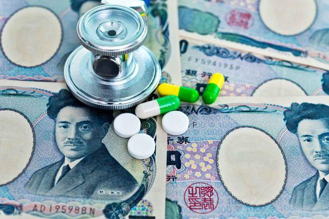 画像: 画像:iStock.com/baona