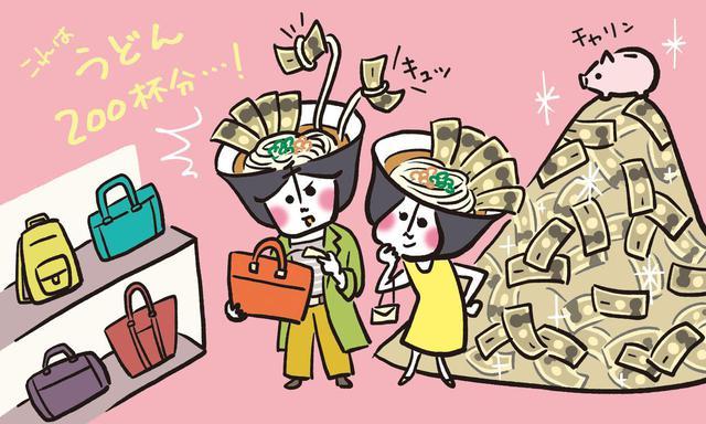 画像: うどんを軸にすると、香川県の金銭感覚が見えてくる