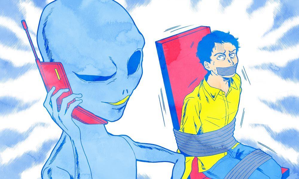 画像: 日本でも宇宙人誘拐保険が誕生する可能性はあるの⁇