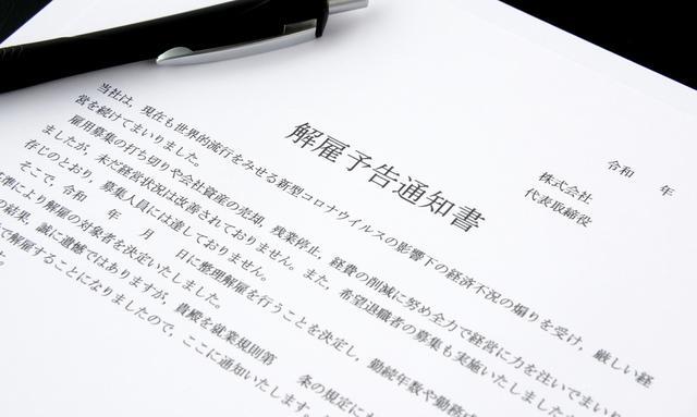 画像1: 画像:iStock.com/takasuu