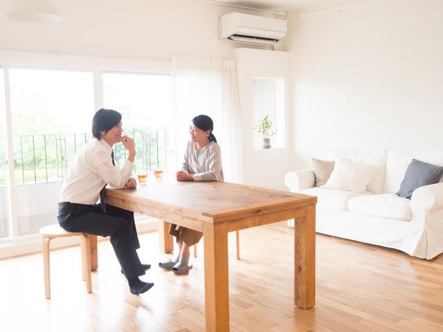 画像: 画像:iStock.com /itakayuki