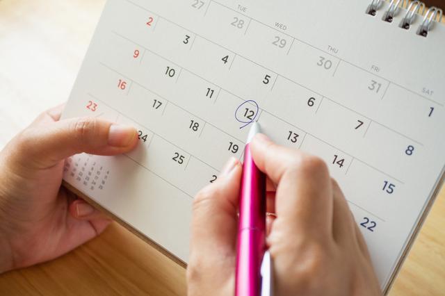 画像: 画像:iStock.com/Kwangmoozaa