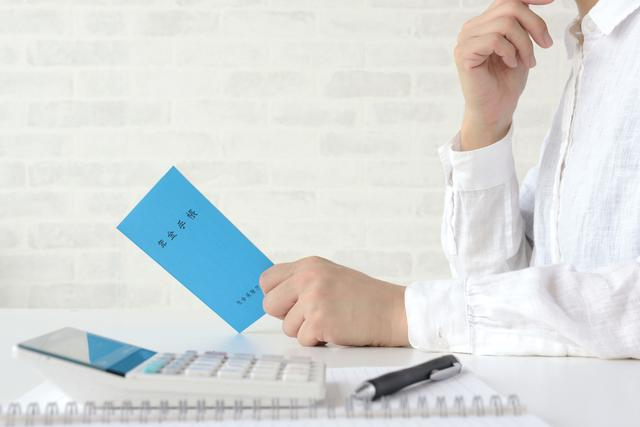 画像: 画像:iStock.com/takasuu
